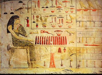 Stela księżniczki Nefertiabet