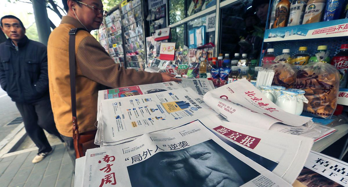 Chinese newspaper features front-page story on Trump's victory in Beijing