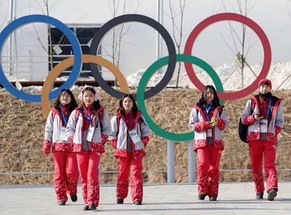 pjongczang korea południowa igrzyska olimpijskie