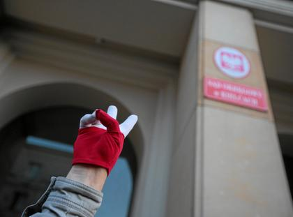 Protest w Kielcach w obronie Sadu Najwyzszego
