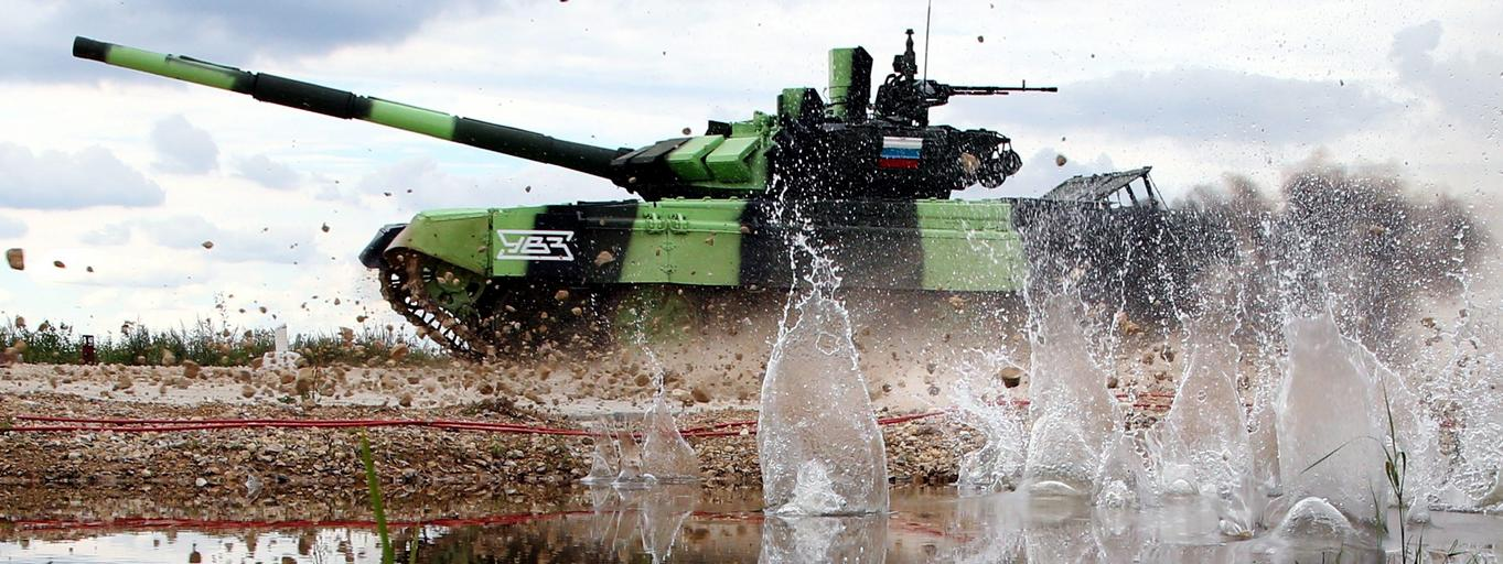 Army Games 2016
