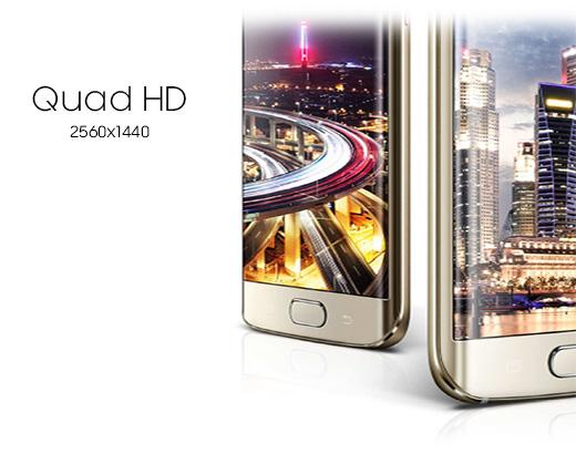 Galaxy S7 edge ekran WQHD