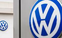 Niemieckie firmy podejrzane o udział w zmowie