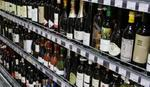 Zabranjeno točenje alkohola i rad ugostiteljskih objekata za vreme protesta u Banjaluci