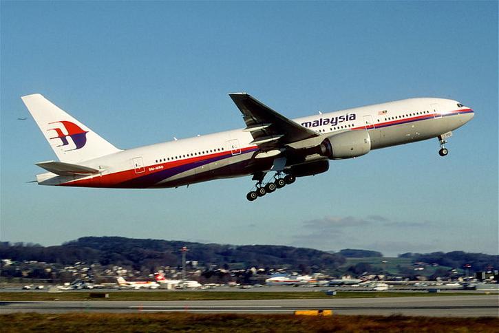 Zaginał boeing 777 z 239 osobami na pokładzie
