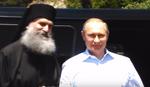 Putin doputovao na Svetu Goru