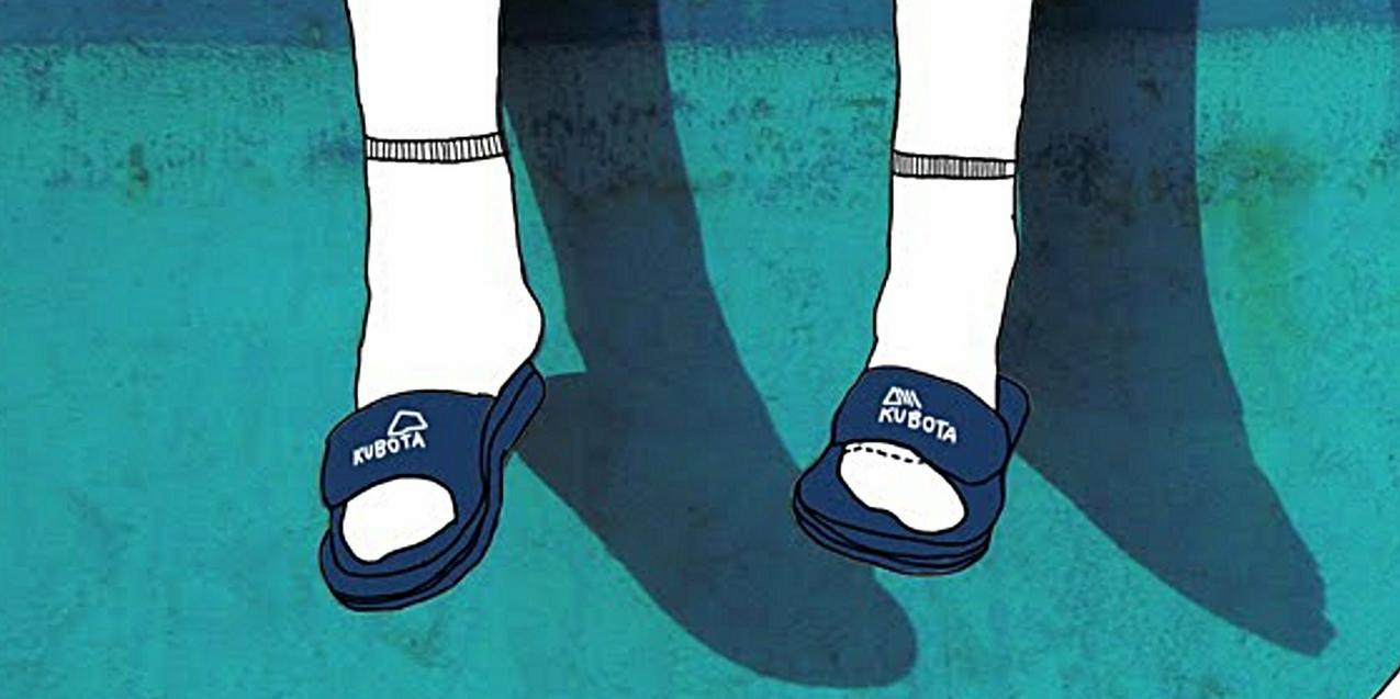 Plakat turnieju Kubota Cup 2012 - bikepolokrakow.blogspot.com