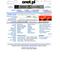 Strona główna Onetu w 1999 roku