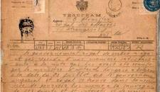 OD ULTIMATUMA DO TRIJUMFA Ovo je najvažnije i najstrašnije pismo u srpskoj istoriji