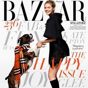 """Kate Upton i słodkie psiaki dla """"Harper's Bazaar"""""""