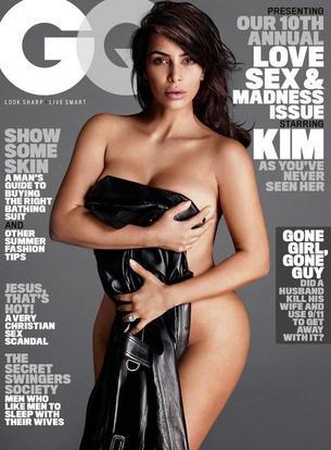 """Naga Kim Kardashian na okładce GQ"""""""