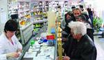 Farmaceuti: Loš položaj apoteka zbog cena lekova