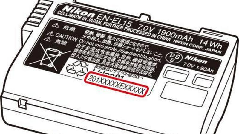 Найдите серийный номер батареи EN-EL15. . Серийный номер состоит из букв и