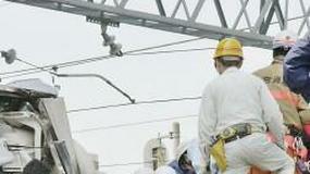 Katastrofa kolejowa w Japonii
