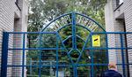 Stižu prvi IRVASI u Beogradski zoološki vrt