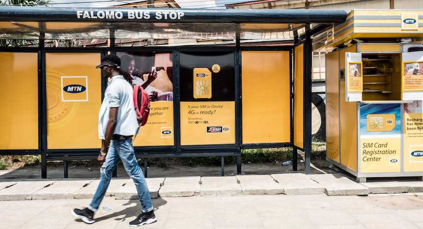 MTN Nigeria borrows another N200 billion from 7 local banks – the 8th syndicated loan since 2001