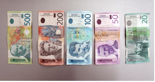 Novčanica od 200 dinara može da bude savršen izbor za vašu štednju