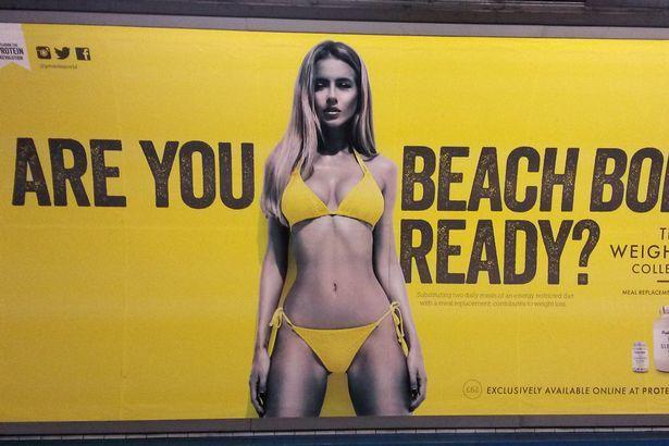 Bilboardy Protein World