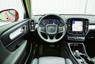 Porównanie: Jaguar E-Pace i Volvo XC 40 - małe Suv-y, duża frajda?