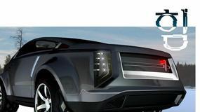 Kumho Fortis - Elektryczny samochód od producenta opon