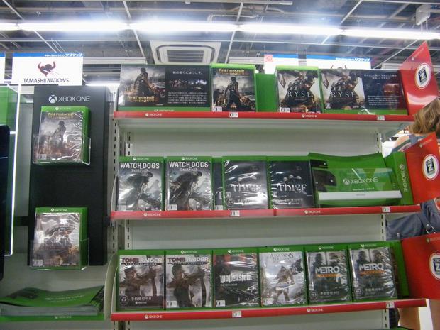 Xbox One próbuje podbić serca Japończyków