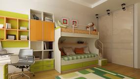 Pokój dla dziecka - wizualizacje