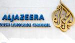 """Irak: Al Džaziri zabranjen rad, jer """"širi nasilje"""""""