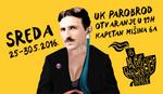 Izložba u UK Parobrod: Ko su danas uzori mladih
