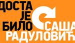 Dosta je bilo: Novi izbori jedini legitiman izlaz na Vračaru