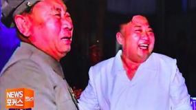 Kim Dzong Un cieszy się z wystrzelenia rakiety balistycznej
