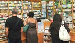 Nestašica pojedinih lekova za visok pritisak, osteoporozu...