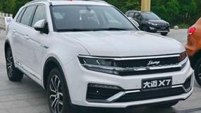 Atak klonów - chińskie podróbki znanych samochodów