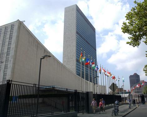 Zabrinuti zbog moguće eskalacije sukoba: Sedište UN
