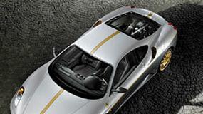 Ferrari F430: koniec produkcji, ostatni egzemplarz na aukcji