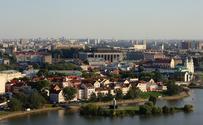 Białoruskie euroobligacje. Popyt większy niż emisja