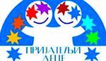 Prijatelji dece Čukarice: Dođite na radionice kreativnog čitanja i pisanja od 17. do 22. avgusta