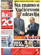 Naslovna za 27.05.