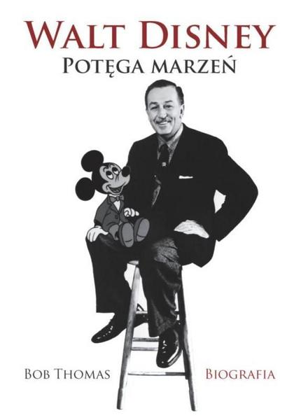 walt disney essays