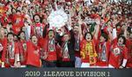 Japansko fudbalsko božanstvo: Piksi dobitnik carskog odlikovanja