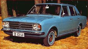 Hyundai tuż przed Sylwestrem świętował 50-lecie istnienia