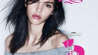 Kendall Jenner ma sobowtóra