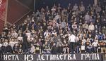 Navijački apel predsedniku JSD Partizan: Uradi nešto ili odlazi