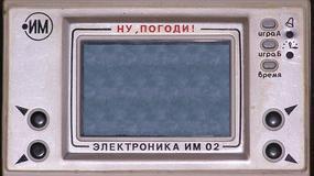 """Historia kultowych """"Jajeczek"""", pierwszej konsoli przenośnej w bloku wschodnim"""