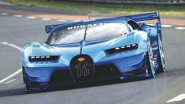 Bugatti Vision Gran Turismo - nielimitowane i nierealne