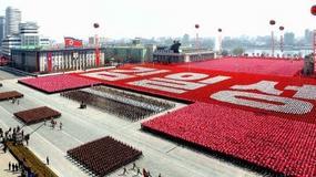 Setne urodziny Kim Ir Sena
