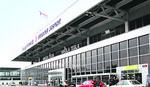 """Šta se nalazi u kargo """"Iljušinima"""" koji poleću sa beogradskog aerodroma?"""