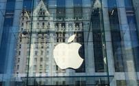 Spór o podatki Apple. Chodzi aż o 13 mld euro