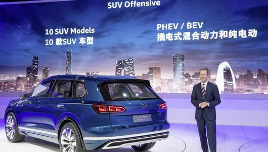 Volkswagen T-Prime GTE – zapowiedź nowego Touarega
