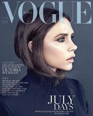 """Elegancka Victoria Beckham w Vogue"""" Korea"""