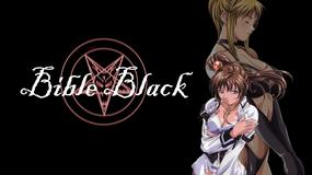 Bible Black - gameplay 1